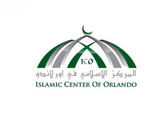 He Got Up! 2017 Welcome Islamic Center of Orlando!