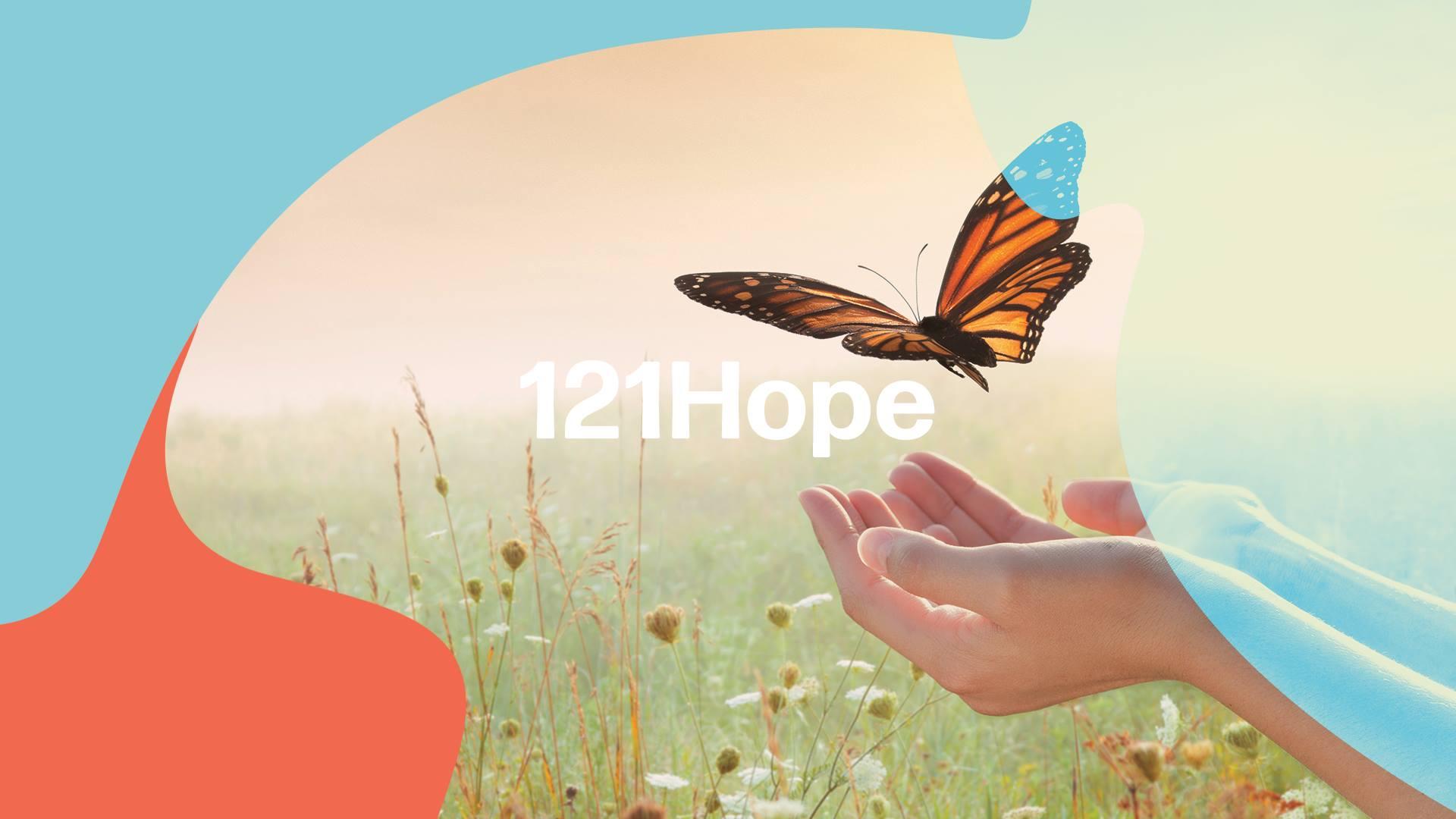 121 Hope